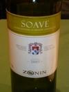 Soave_1